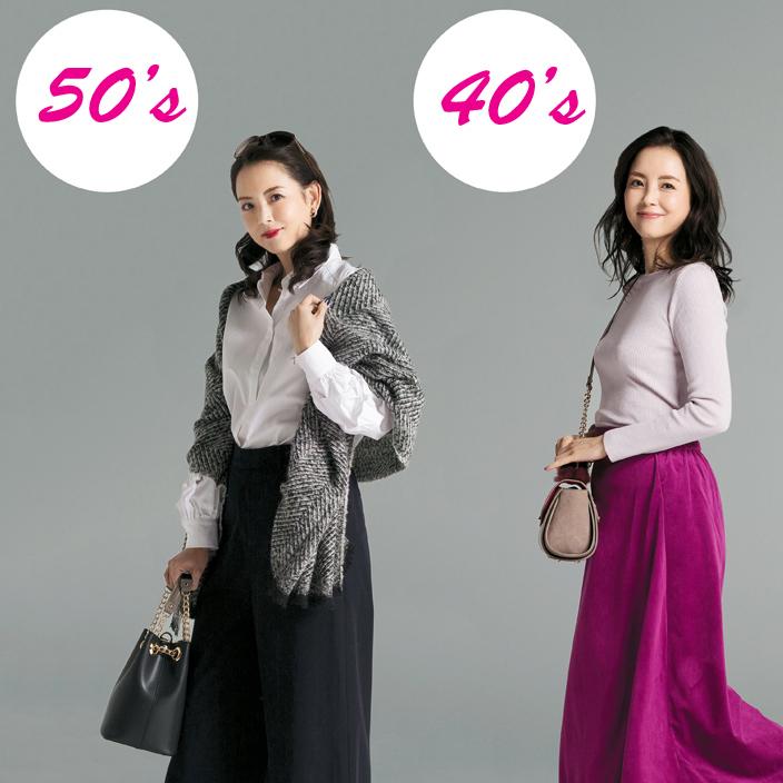 年齢別太り方の特徴・やせ方のコツ