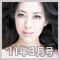 第18回笹川直子さん