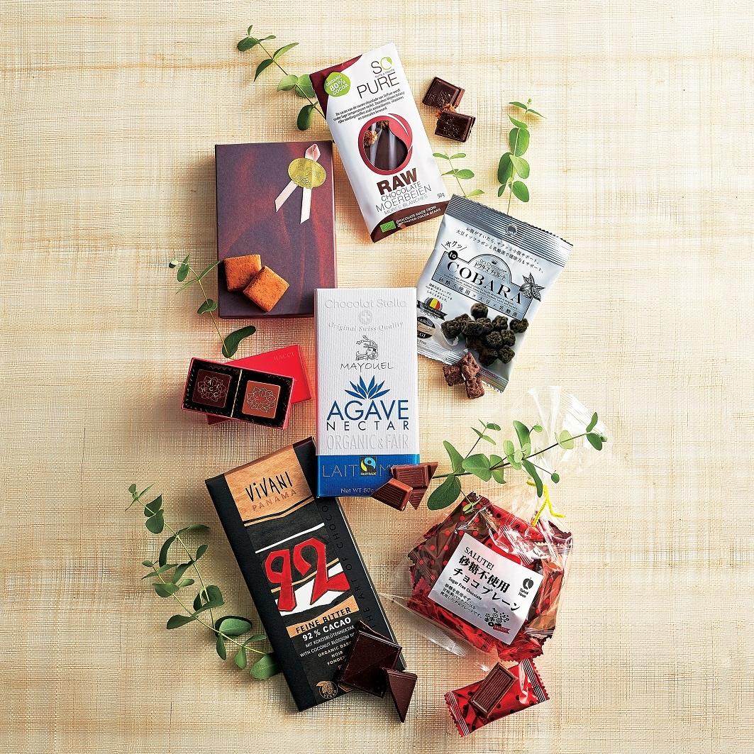 バレンタイン、自分用なら「キレイになれるチョコレート」!