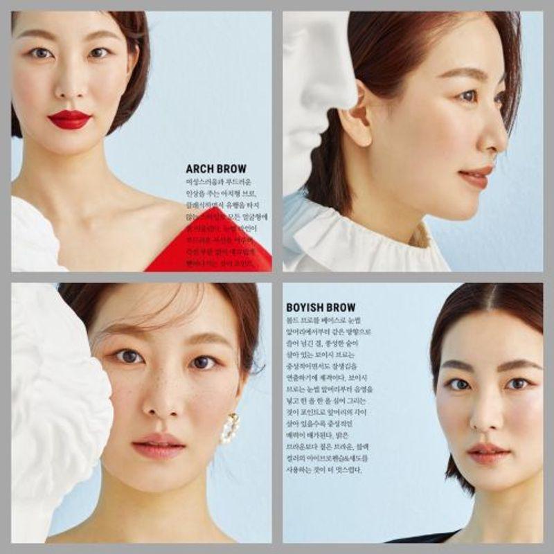 マスク時代に流行中! 大人の【韓国美人眉】4パターン《韓国ビューティ》