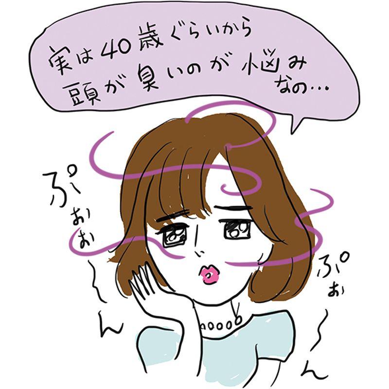 美容師さんに聞きました。夏のヘアケア【頭のにおい&UV】対策法
