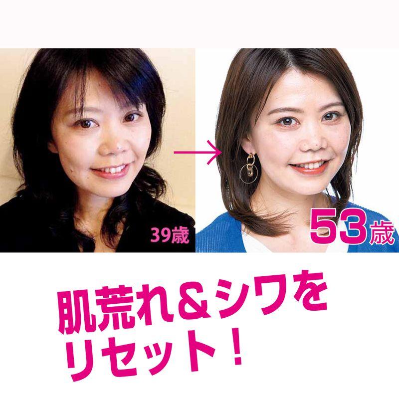 40代の肌悩みは40代のうちにリセット!【肌荒れ&シワ編】|美センパイが綺麗な50代になれた理由①