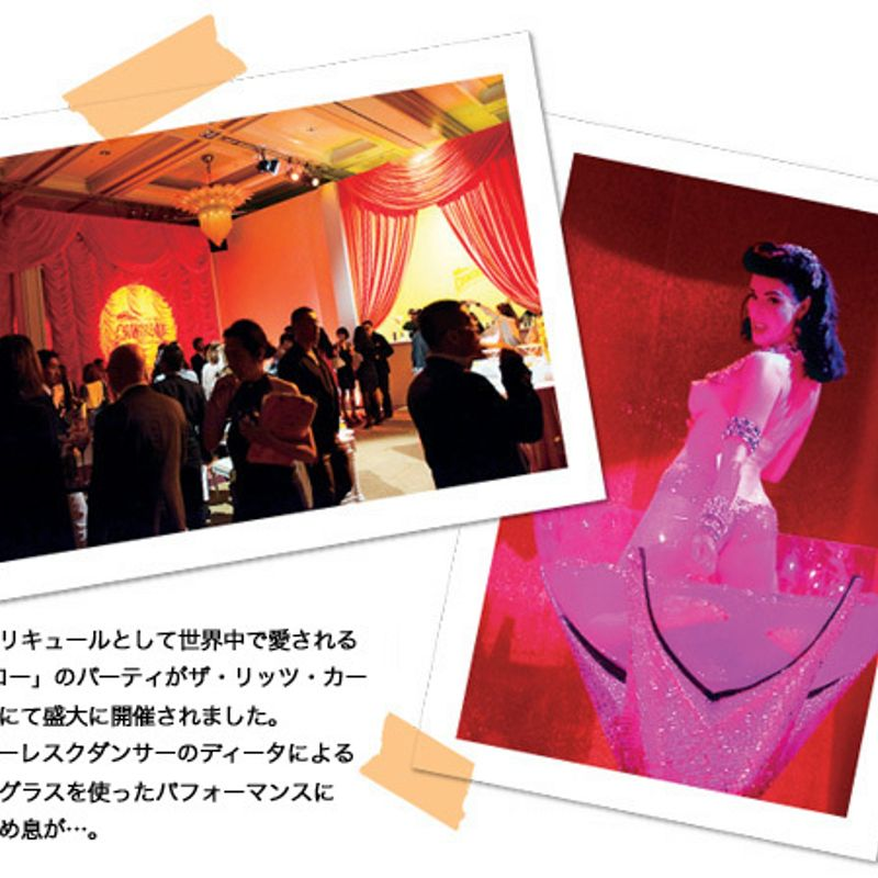 BE COINTREAUVERSIAL SHOW in TOKYO 2009.9.3