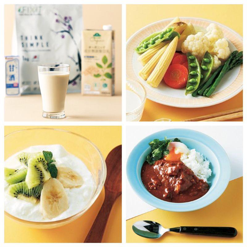 断食ダイエットの効果的なやり方|月曜断食から4日間・16時間断食まで