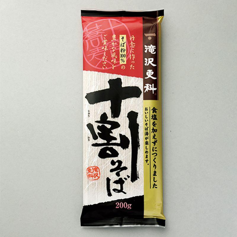 蕎麦マニアが選ぶ【スーパーで買える十割蕎麦】ベスト3