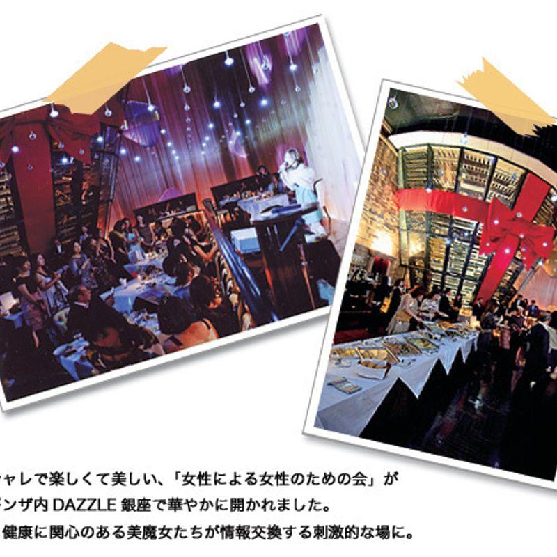 第三回代官山CLUBパーティ 2009.12.6