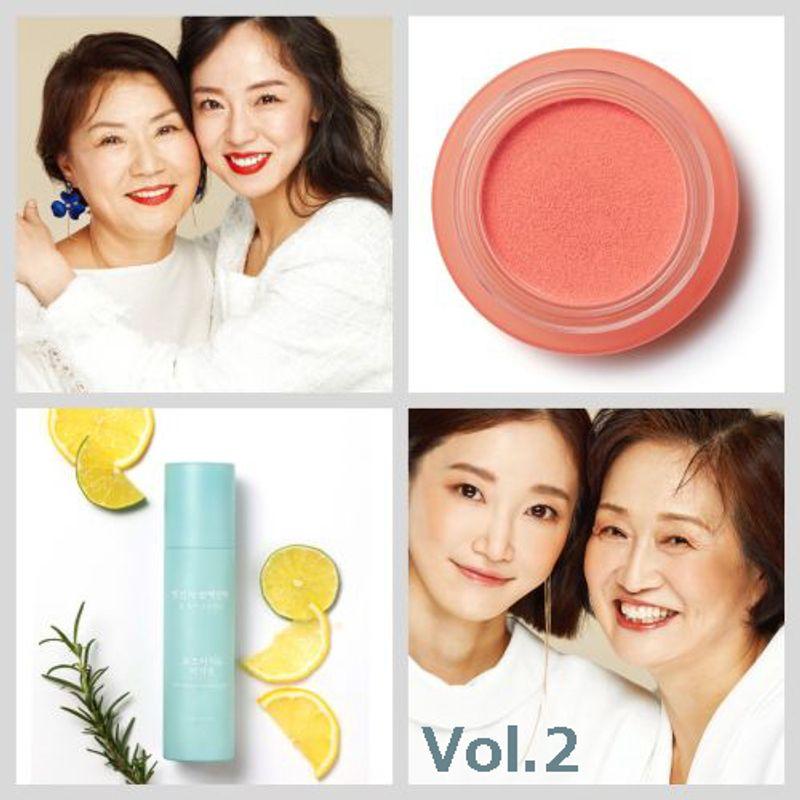 韓国のキレイな母娘が愛用するコスメって? Vol.2《韓国ビューティ》
