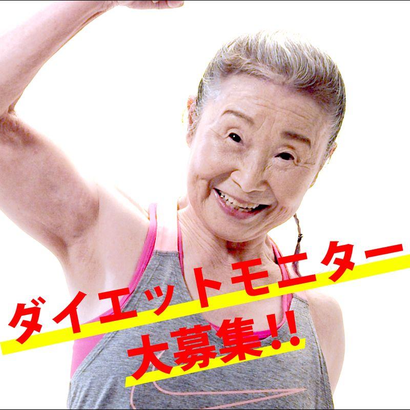 ※応募は終了いたしました。「いいかげん」な人ほどやせる、最新ダイエット法に挑戦してみませんか? 2021年『美ST』3月号 ダイエットモニター大募集!!