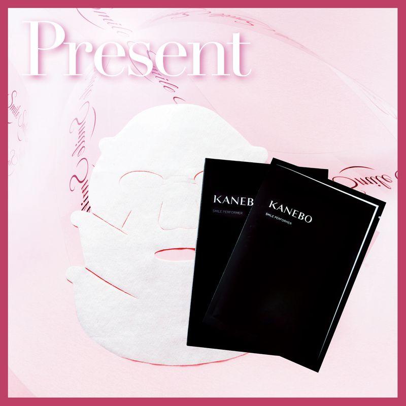 """【11/16まで】KANEBOの""""笑顔を作るシートマスク""""を100名様に大プレゼント!"""