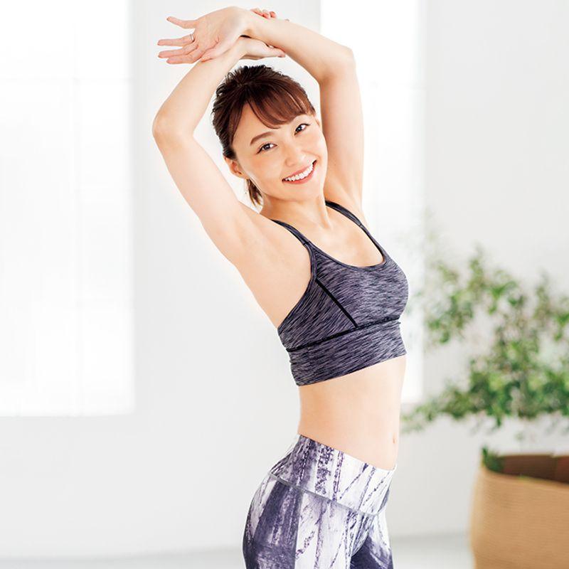 【美魔女のくびれ作り①】中川祐子さんのおうち時間でできるくびれトレーニング