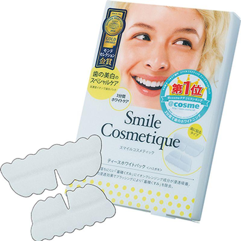 白い歯、黒ずみのない肌……顔以外の美白を助ける美STスタッフ溺愛【パーツ美白コスメ】ベスト6