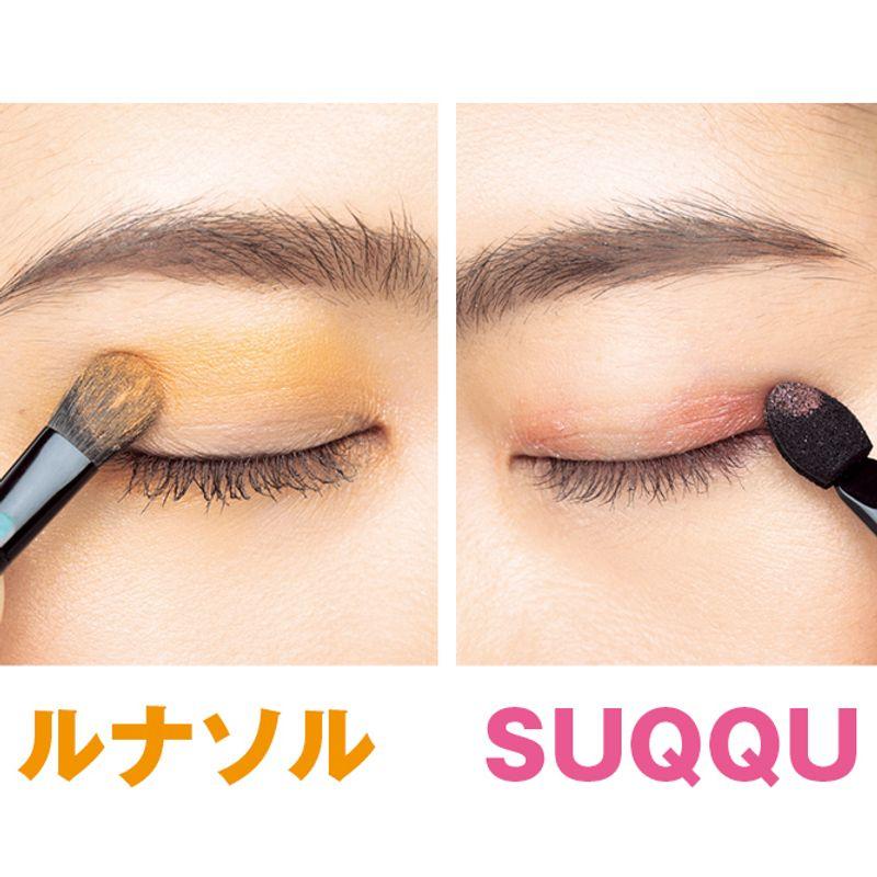 【夏の限定アイシャドウ】はルナソルとSUQQUのこの色で間違いない!|美STおすすめデパコス