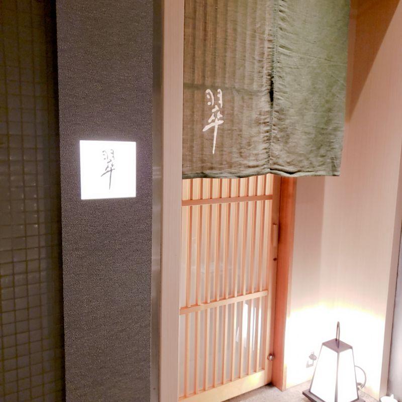 大阪心斎橋で見つけた日本料理
