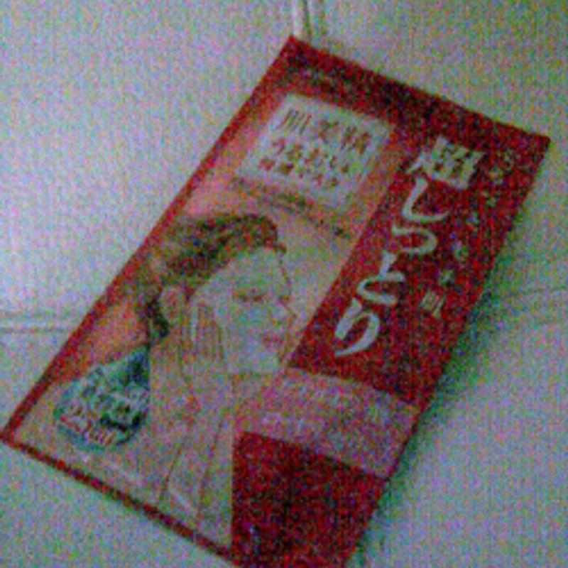 ♡簡単にキレイになれる嬉しい!プチプラコスメ♡ 潤子 ララビュール