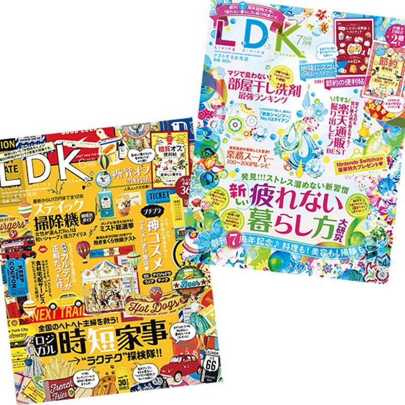 人気雑誌『LDK』編集部員に聞いたおすすめ【プチプラコスメ】5選