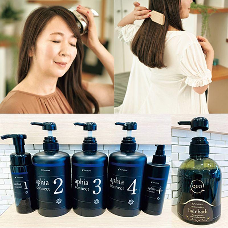 【アラフィフ美髪さんSNAP 】週3シャンプー&ブローに美容室に通っています|松前博恵さん