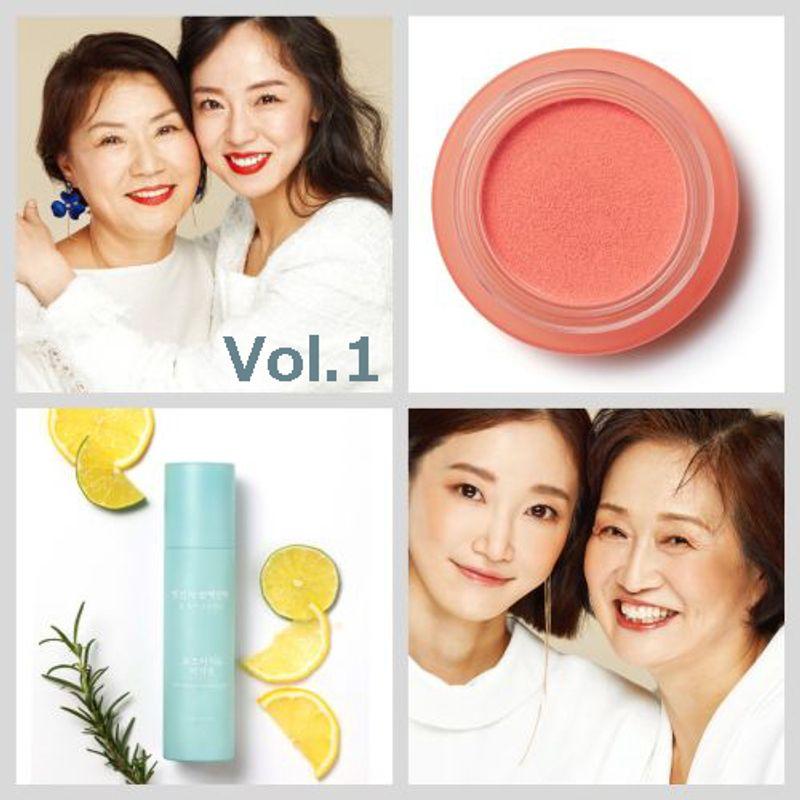韓国のキレイな母娘が愛用するコスメって? Vol.1《韓国ビューティ》