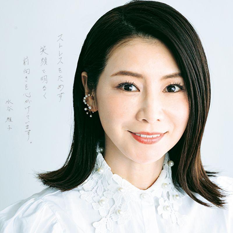 【水谷雅子さん他4人】美容誌に10年以上出続けている女性の美容遍歴を追跡調査!