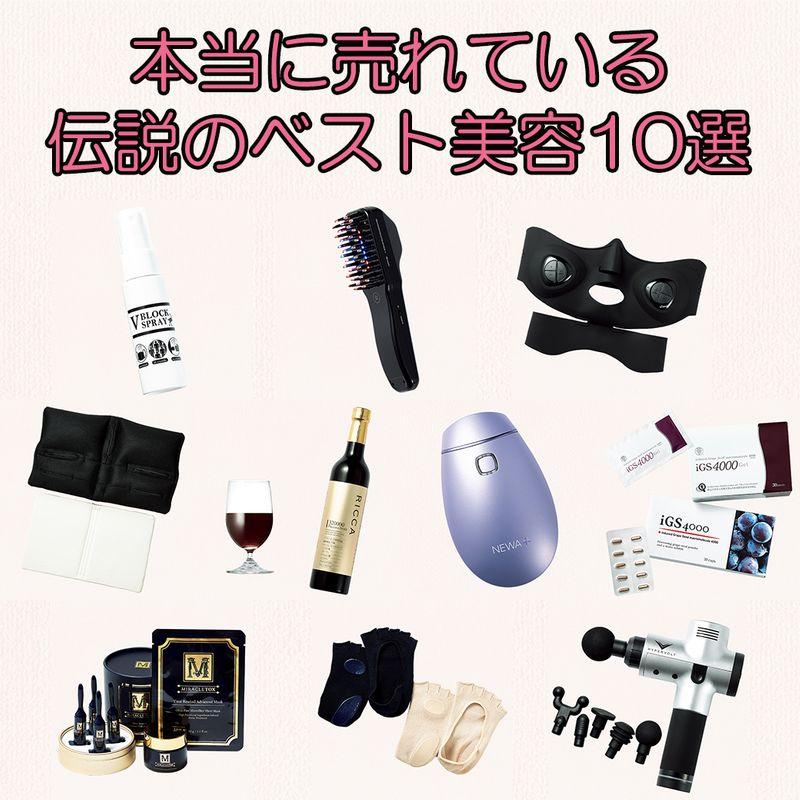 おうち美容を格上げ!【本当に売れている】伝説のベスト美容アイテム10選