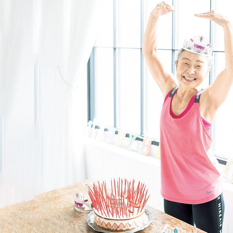 祝90歳で新作続々公開中!タキミカさんの【タキミカ体操】動画まとめ