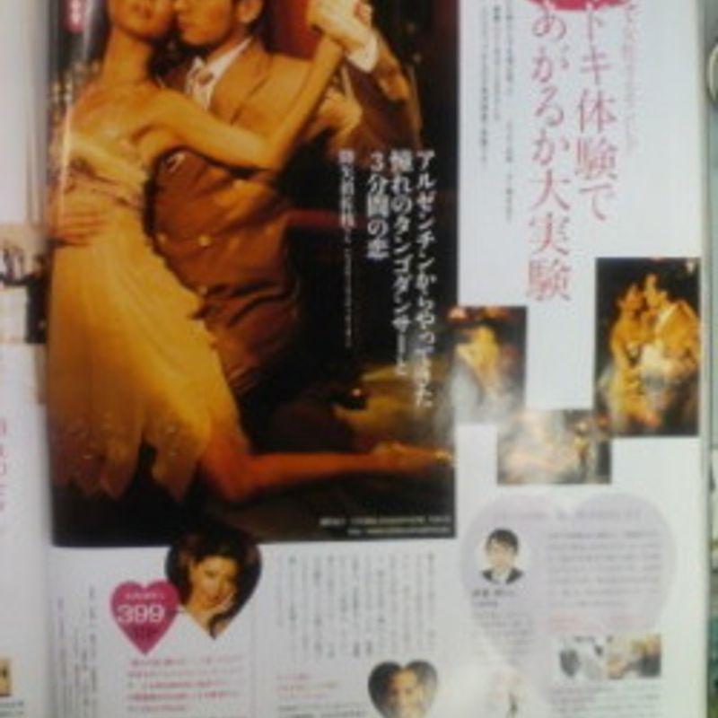 女性ホルモンの疑問が「スッキリ!!」 編集/長谷川 智