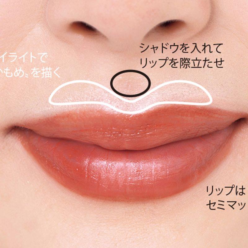 【目と眉の間、鼻の下、頬】老け見えの原因=顔の余白を長井メークでキュキュッと解決!