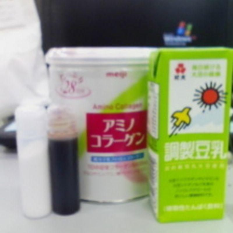 おやすみ前には豆乳ざくろコラーゲン 編集/長谷川 智