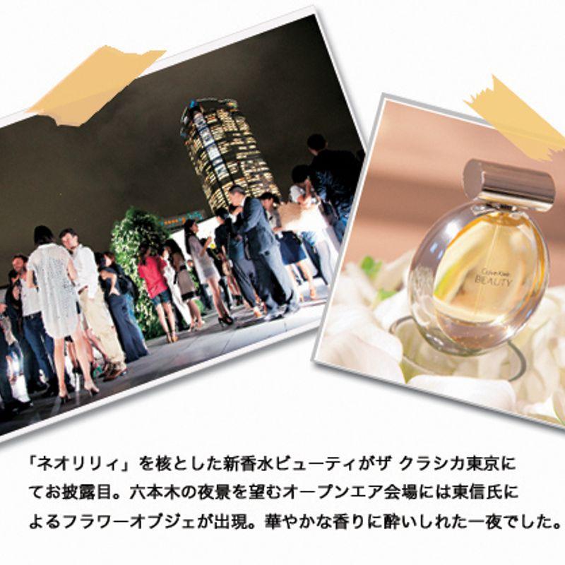 新香水「カルバン クライン ビューティ」発表会 2010.07.29