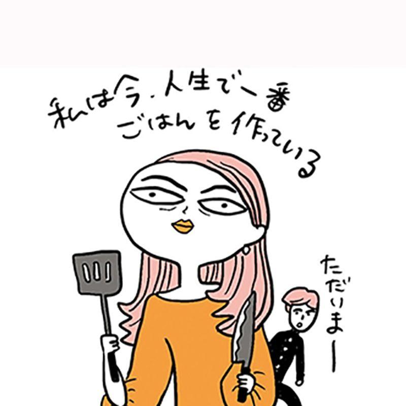 告白します! アラフォー女性が抱える【新型ストレス】4つのタイプ 家族・マスク・孤独・外出できない