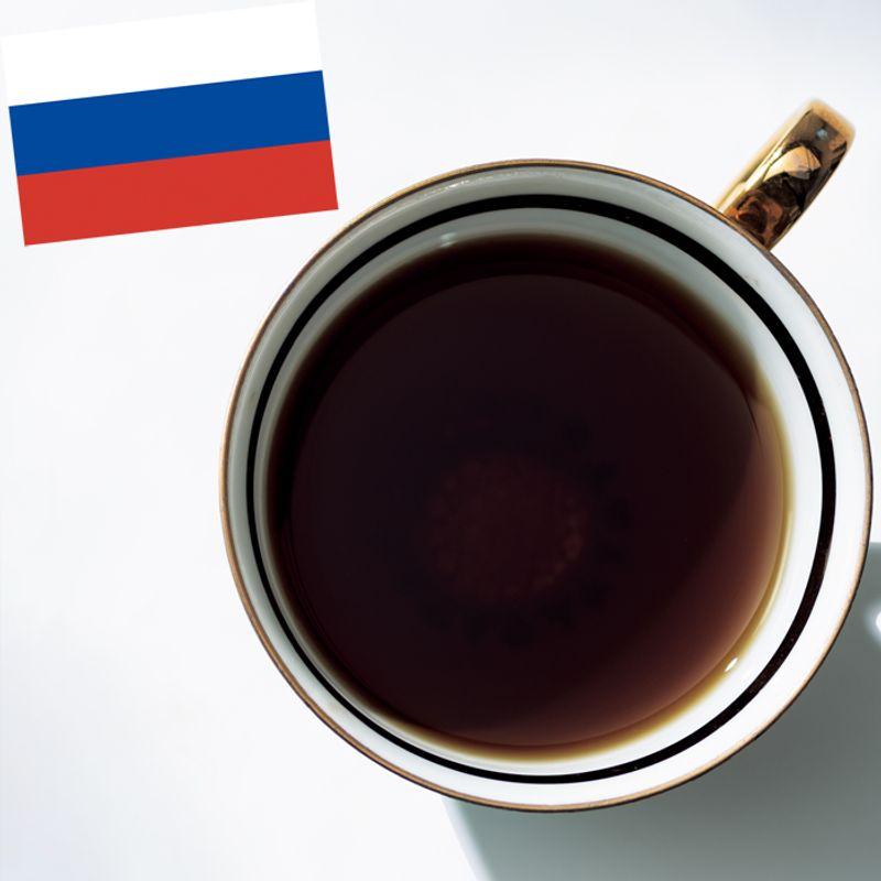 お腹スッキリ&免疫力アップ!ロシアの人気健康茶【チャーガ茶】ダイエット