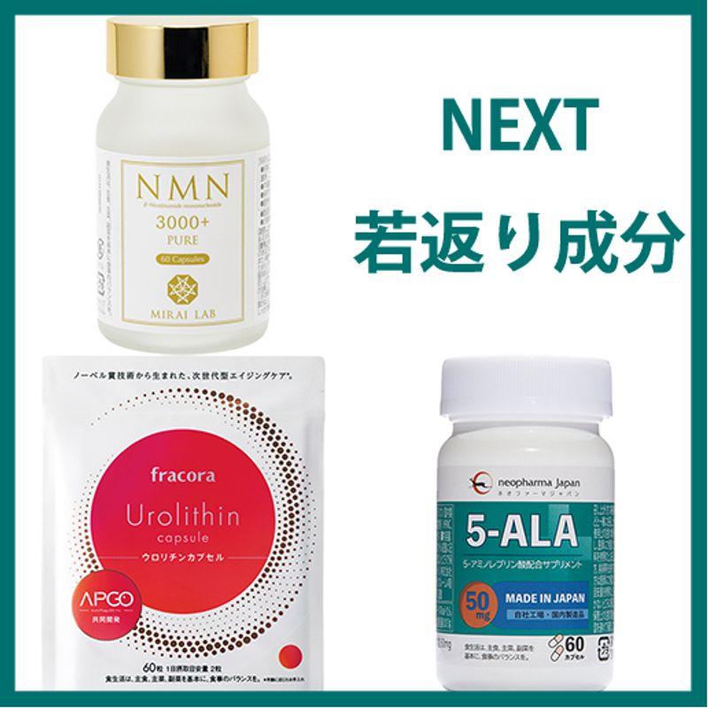 美容と健康の未来が変わる! 最先端老化研究が導き出した【NEXT若返り成分】5つ
