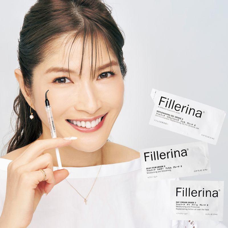 【10/15発売】美ST12月号(増刊)特別付録はフィレリーナの「刺さないヒアルロン酸注入」3種3包セット!