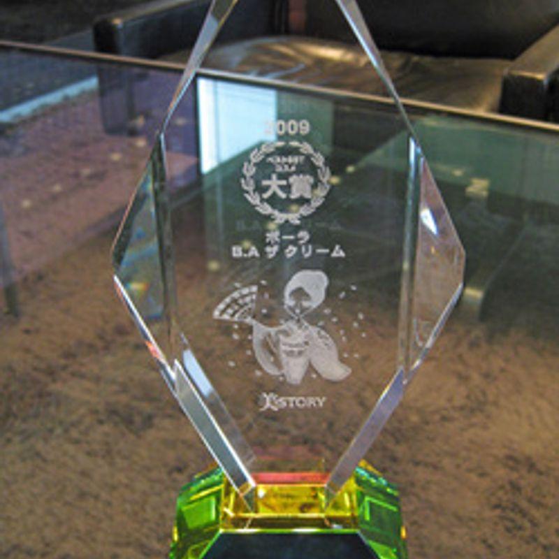 2009年ベストSSTコスメ大賞、記念盾を贈呈! 編集部