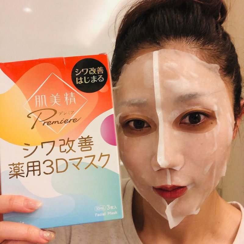 肌美精プレミア 薬用3Dマスク