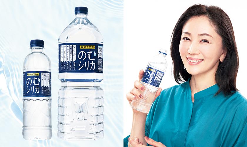 体内で作られない、年齢とともに減少する だから、40代からの水選びは「シリカ」入りで目指せ センテナリアン