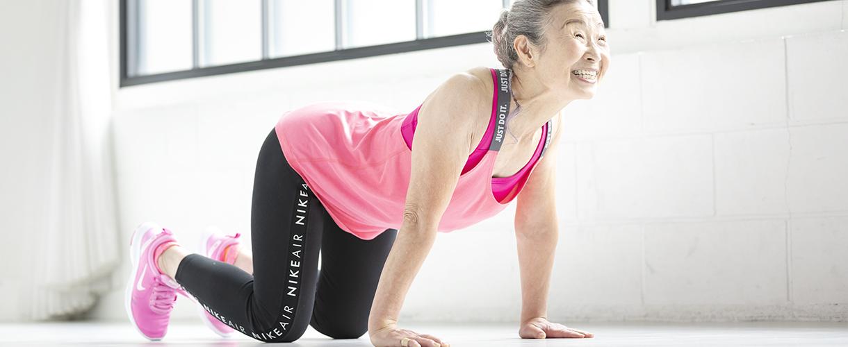 【美ST Youtube公式チャンネル】日本最高齢インストラクター瀧島未香さん90歳・寝る前5分の簡単筋トレ「おやすみタキミカ体操」